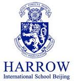 Harrow International School Beijing: Beijing, China