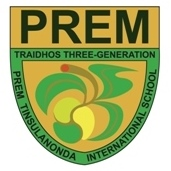 Prem Tinsulanonda International School: Chiang Mai, Thailand