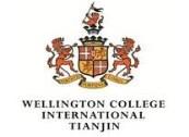 Wellington College: Tianjin, China   Best Boarding Schools