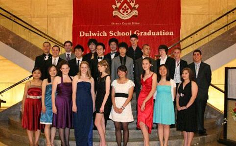 Dulwich College: Souzhou, China